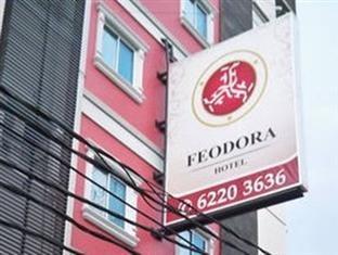 Feodora Hotel Grogol Exterior