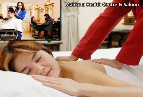 Mega Anggrek Hotel Beauty Salon