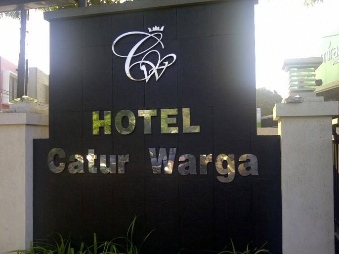 Catur Warga Hotel Balcony